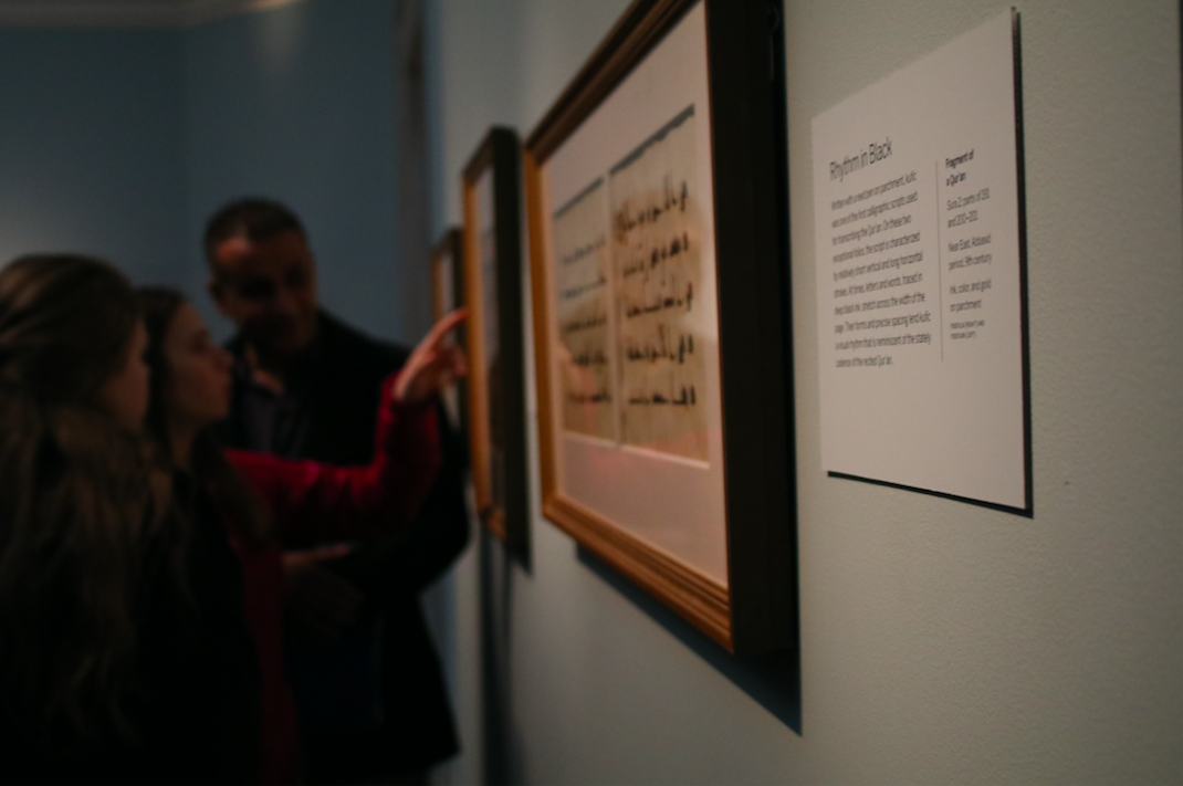 Arabic students visit the Omani Cultural Center in commemoration of Arabic Heritage week.