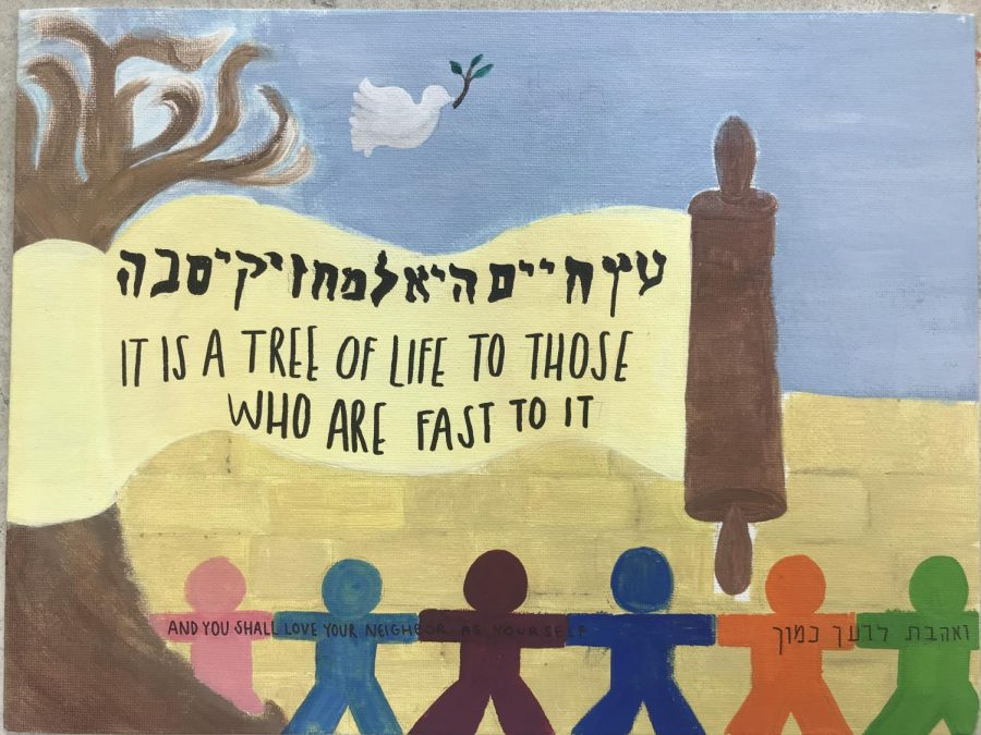 The+original+mural+design+features+a+quote+from+the+Torah.