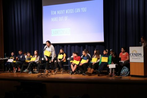 Two middle school students, both eighth-graders, won a spelling bee contest on Tuesday.